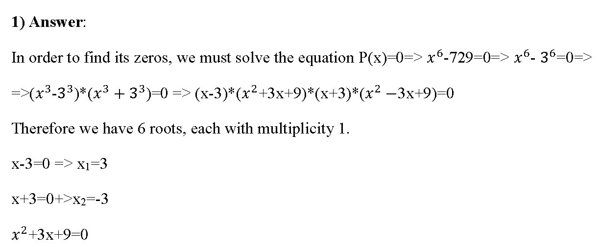 Integer Polynomial Factorization and Roots Multiplicity Questions