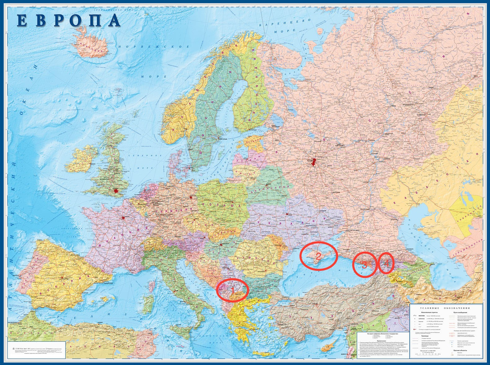 this recent map of eu published in russia see above differs from a u s map in the following four ways circle number 1 refers to kosovo